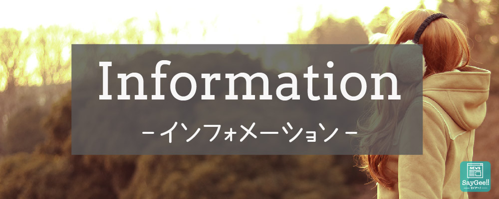インフォイメージ